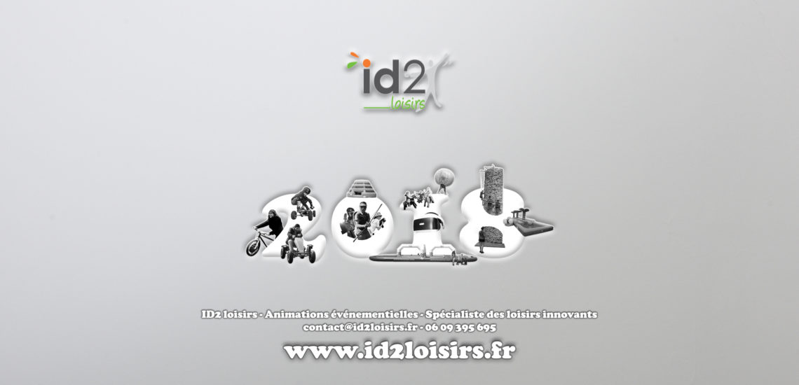 carte de voeux 2018 id2 loisirs